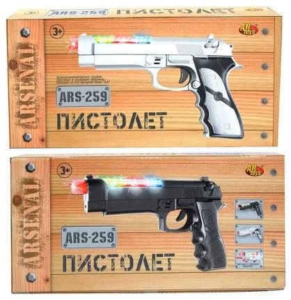 Пистолет электромеханический ABtoysArsenal ARS-259 Серебристый; черный