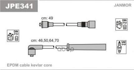 Комплект проводов зажигания JANMOR JPE341