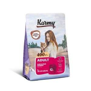 Сухой корм для кошек Karmy Adult, телятина, 0,4кг