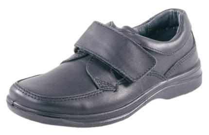 Ботинки с кож.подкладкой для мальчиков Котофей р.32, 732094-21 весна-осень