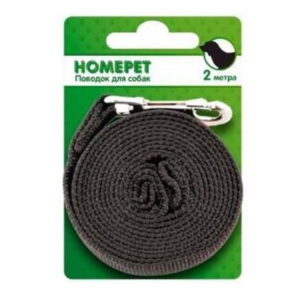 Поводок для собак HOMEPET нейлоновый 2м с карабином 25мм