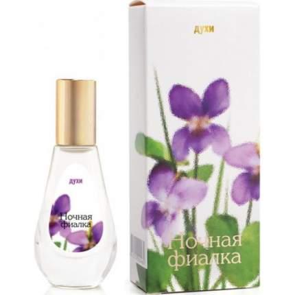 Духи Dilis Parfum Floral Collection Ночная фиалка 9,5 мл