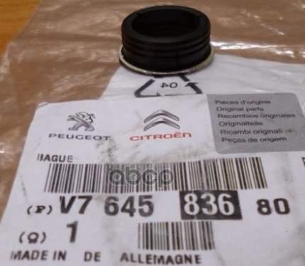 кольцо Peugeot-Citroen V764583680