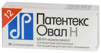 Патентекс Овал Н суппозитории вагинальные 75 мг 12 шт.