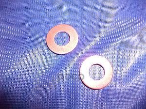 Прокладка Peugeot-Citroen 031340