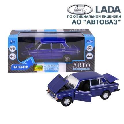 Машинка Автопанорама металлическая ВАЗ 2106 1:22 JB1200165
