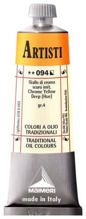 Масляная краска Maimeri Artisti хром желто-оранжевый темный имитация 40 мл