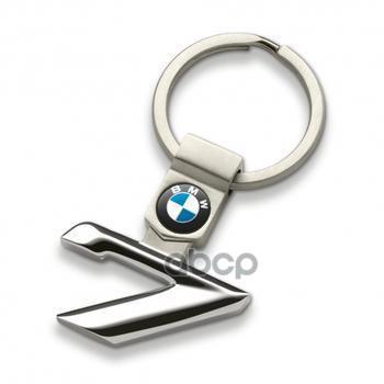 Брелок BMW 80272454653
