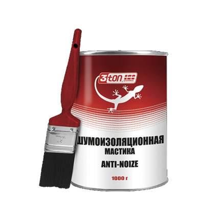 Шумоизоляционная мастика 3TON ТМ-911 1 кг