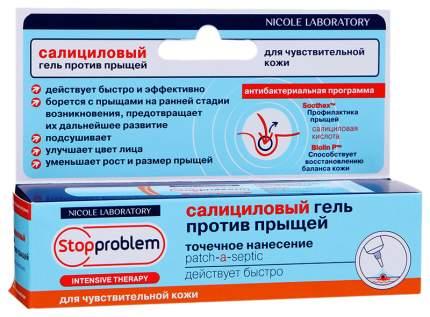 Гель Стоп проблем салициловый для чувствительной кожи 15 мл