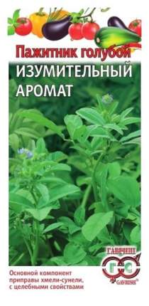 Пажитник голубой Изумительный аромат, 0,1 г Гавриш