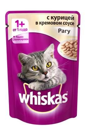 Влажный корм для кошек Whiskas, рагу с курицей в кремовом соусе, 85г
