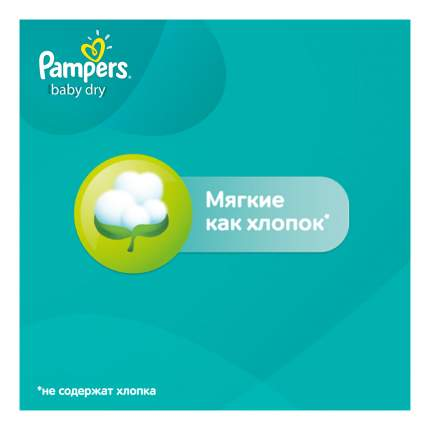 Подгузники Pampers Active Baby-Dry 3 (5-9 кг), 62 шт.