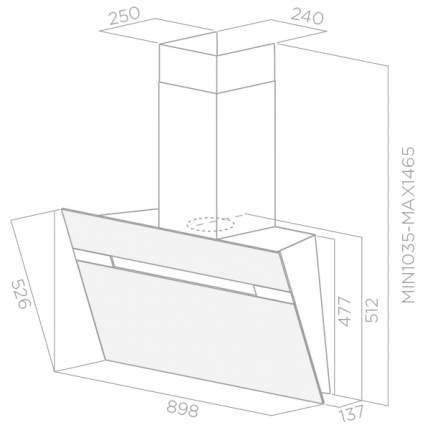 Вытяжка наклонная Elica Stripe WH/A/90/LX White/Grey