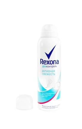 """Дезодорант для ног Rexona """"Деоконтроль активная свежесть"""", 150 мл"""