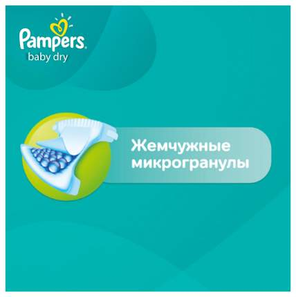 Подгузники Pampers Active Baby 6 (15+ кг), 56 шт