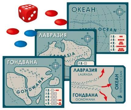 Семейная настольная игра Правильные Игры Эволюция континенты Дополнение К Игре