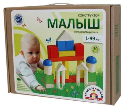 Конструктор для малышей Краснокамская Игрушка Малыш НСК-04