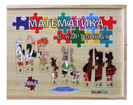 Семейная настольная игра Adex Математика