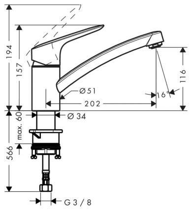 Смеситель для кухонной мойки Hansgrohe Logis 120 71830000 хром