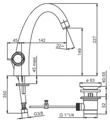 Смеситель для раковины Jacob Delafon Elevation E18870-CP хром