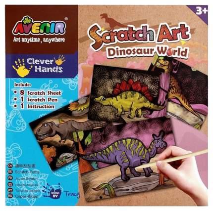 Набор для рисования Avenir Мир динозавров CH1255
