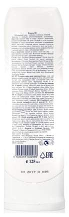 Крем против загара Floresan SPF 35 отбеливающий 125 мл