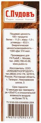 Хлебная смесь С.Пудовъ русский черный хлеб 500 г