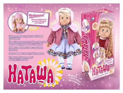 Кукла Shantou Gepai MY072 Наташа