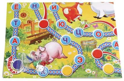Семейная настольная игра Умка Собери Слово