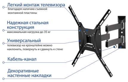 Кронштейн для телевизора KROMAX DIX-24