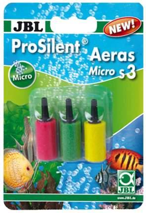 Распылитель для аквариума JBL ProSilent Aeras Micro S3 цилиндрический, кварцевый песок