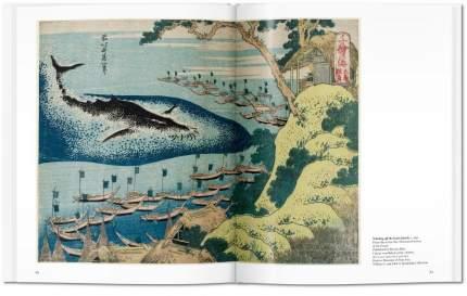 Книга Hokusai