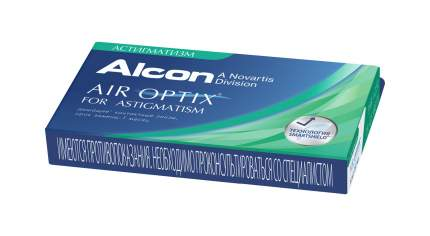 Контактные линзы Air Optix for Astigmatism 3 линзы -3,75/-0,75/150