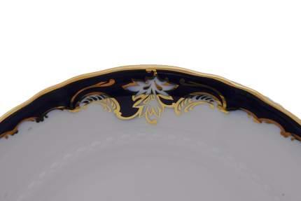 Leander Ваза для фруктов на ножке Соната Темно-синяя окантовка с золотом, 23 см