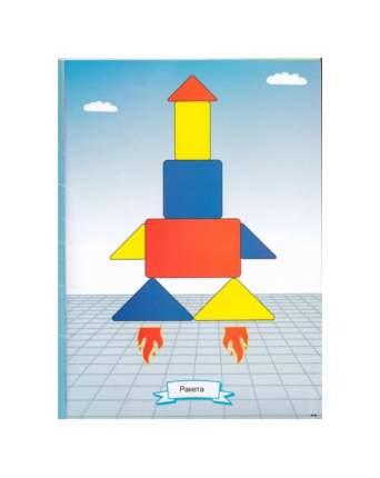 Корвет Блоки Дьенеша для самых маленьких Игровой материал (2-3 года) (Корвет)