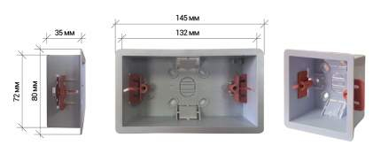 Металлический выключатель BalFour D3032AB