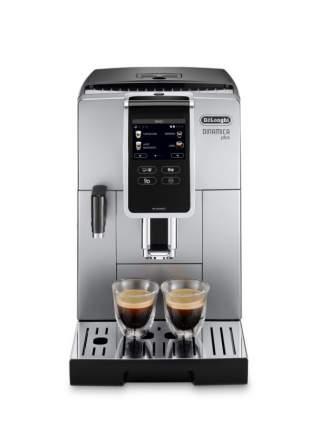 Кофемашина автоматическая De`Longhi Dinamica ECAM 370.85 SB