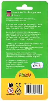 Ножницы фигурные KiddieArt Зиг-Заг 4419 13 см