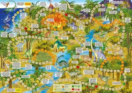 Путешествие с динозаврами. настольная игра из серии играем всей семьей