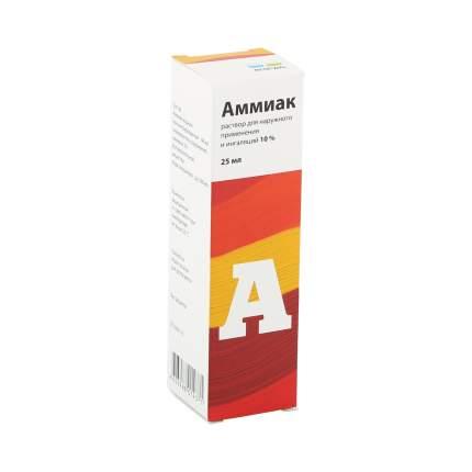 Аммиака р-р 10% 25 мл