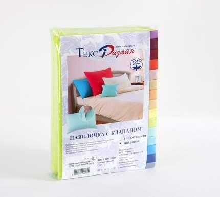 Наволочки трикотажные графит Текс-Дизайн 70х50