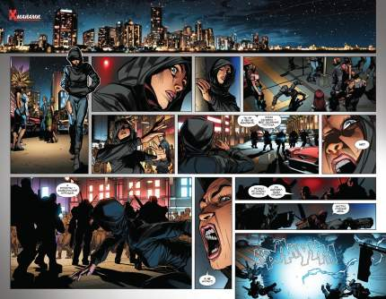 Комикс Новые Люди Икс. Том 4, Всё иначе