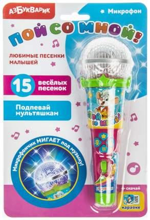Интерактивная игрушка Азбукварик Детский микрофон пой со мной любимые песенки
