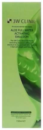 Эмульсия для лица 3W Clinic Aloe Full Water Activating Emulsion 150 мл