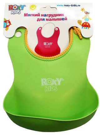 Нагрудник для кормления Roxy-Kids мягкий, с кармашком
