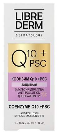 Эмульсия для лица LibreDerm Q10 + PSC Эмульсия Anti-Pollution SPF15 30 мл