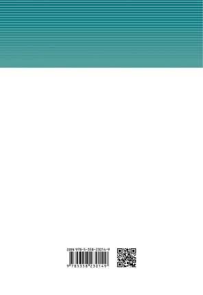 Сивоглазов, Биология, 9 кл, Учебник (Фгос)