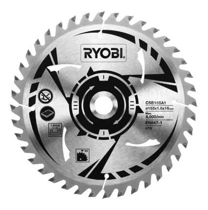 Диск по дереву для дисковых пил Ryobi CSB165A1 165mm 40T Circ Saw blade EN