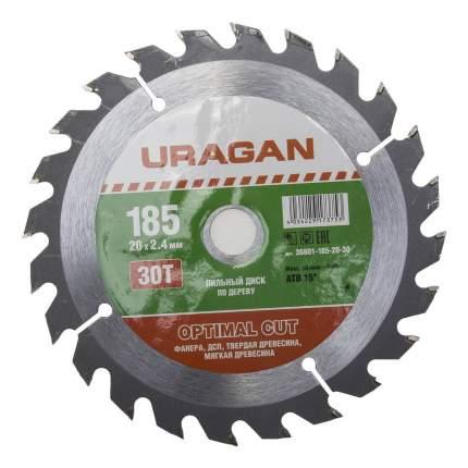 Диск по дереву для дисковых пил Uragan 36801-185-20-30